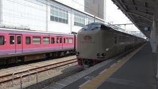 [回送] 寝台特急サンライズ瀬戸 高松駅発車