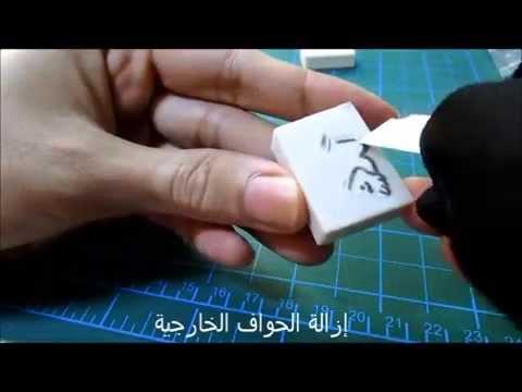 درس صنع ختم منحوت بكلمات عربية Youtube