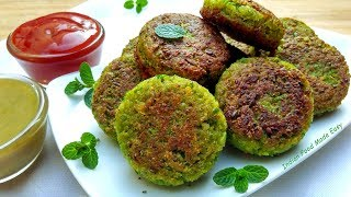 Hara Bhara Kabab | Kebab Recipe | Green Peas Recipe | Matar ke Kabab Recipe in Hindi | Nasta Recipe