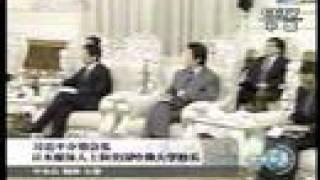 田原総一朗と加藤千洋が、習近平 中国国家副主席と会談 3月26日 唐家璇のバックアップで