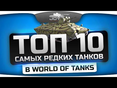 Модели танков и другой военной техники для склеивания