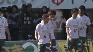 2017年3月12日(日)に行われた明治安田生命J2リーグ 第3節 岐阜vs松...
