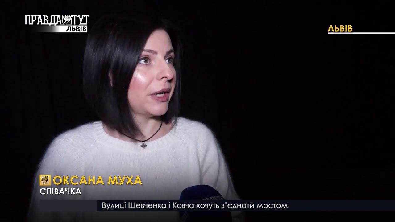 відтворити відео 308Казка на білих лапах -  Новини ПравдаТУТ 23 01 2019