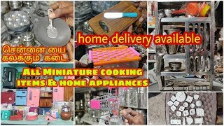 5rs Onwards Miniature cooking items in chennai | whatsapp purchase & home delivery available |