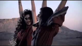 Finjan Al Dam Trailer