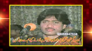Dhola Nika jo hay Sharafat Ali khan 2019 ZMC Jand