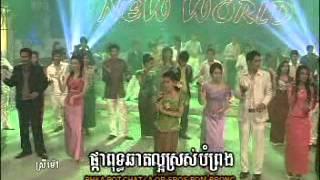 Pkaputh chhat ( Karaoke & Music )