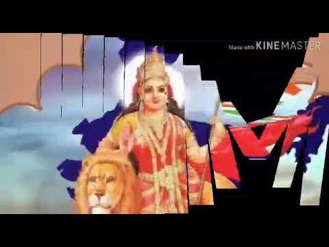 Namo Namo Bharathambe
