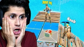 LE GIOCATE PIÙ INTELLIGENTI su FORTNITE #4 (300 vs 0 IQ)