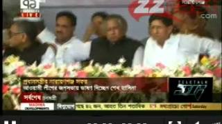 24 Aug 2013 Sheikh Hasina Narayngonj Speech p2
