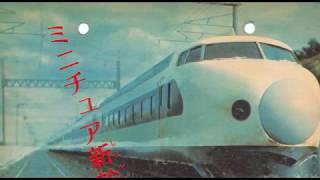 1975年(昭和50年)、週刊漫画雑誌「少年サンデー」の巻頭グラビアです。 「映画の裏側 大特撮」という特集で、同年の特撮映画、東宝の「東京湾炎上」と東映の「新幹線大 ...