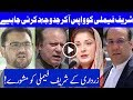 Asif Ali Zardari Ka Nawaz Sharif Ko Mashwaray - Headlines 12:00 AM - 13 Oct 2017 - Dunya News