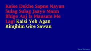 Rimjhim Gire Sawan Kishore Kumar Hindi Full Karaoke with Lyrics