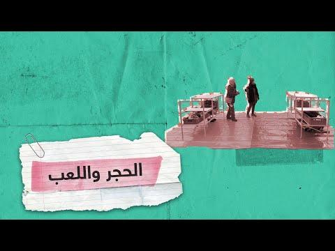 في زمن كورونا.. مبادرة مجتمعية بمشاركة عربية في النمسا | RT Play