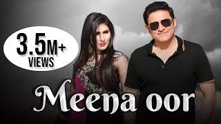 Zeek Afridi Feat Sana Tajik | Meena Oor | Pashto | 2021