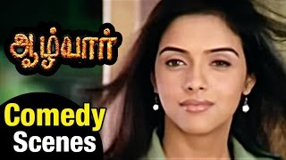 Aalwar - Tamil Movie | Asin intro scene | Ajith | Vivek | Srikanth Deva | Comedy Scenes