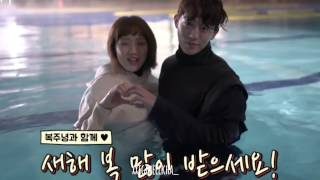 Video Nam Joo Hyuk 남주혁 Lee Sung Kyung  이성경 Skinship ❤❤❤ download MP3, 3GP, MP4, WEBM, AVI, FLV Juli 2017
