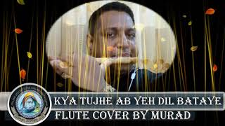 92ND FLUTE COVER BY MURAD II KYA TUJHE AB YEH DIL BATAYE