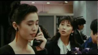 ジョイ・ウォンの時空伝説