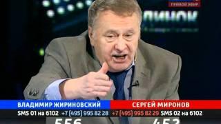 Поединок Жириновский - Миронов 26.01.2012 ЧАСТЬ 2