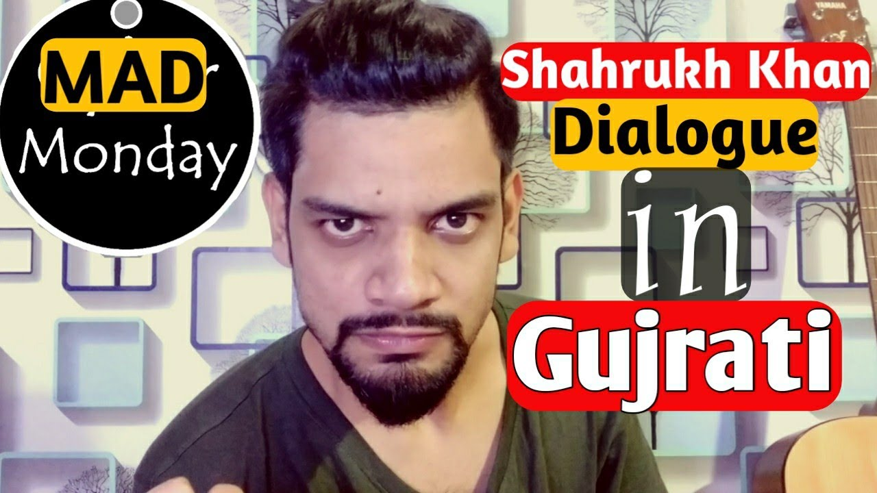 MAD MONDAY | Shahrukh Khan Dialogue In Gujrati | Funny Monday