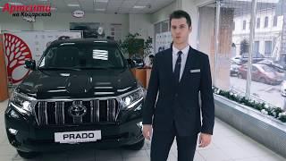Обзор Toyota LAND CRUISER PRADO 2018 Тойота Центр Харьков