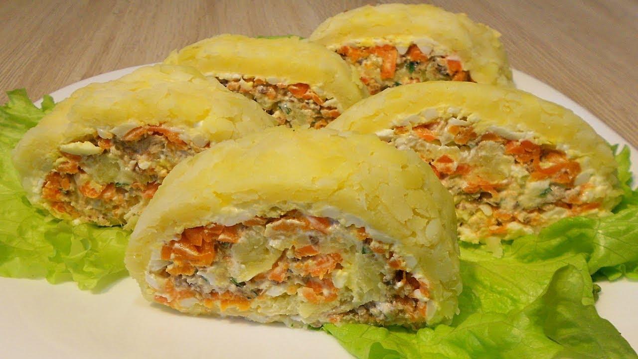 Закусочный рулет-салат на картофельной основе.Бесподобный вкус!