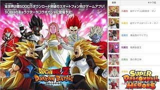 MORE & V-JUMP LEAKS! New Dragon Ball Hero Card Types Translations: DBZ Dokkan Battle