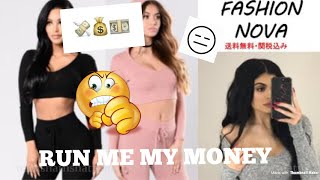 I worked at FASHIONNOVA and wanted to FIGHT THE MANAGER 🥊😤