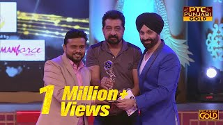Best Performance in a Comic Role | Karamjit Anmol | Main Teri Tu Mera | PTC Punjabi Film Awards 2017