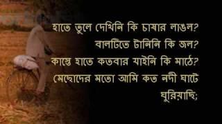 Bangla Kobita - Bodh - Jibanananda Das - Rudrakhhor
