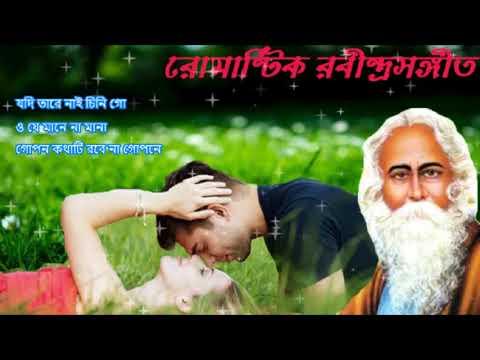 Romantic Tagore Songs | Rabindra Sangeet | Kishore Kumar | Shreya Guhathakurata | Tagore Love Songs