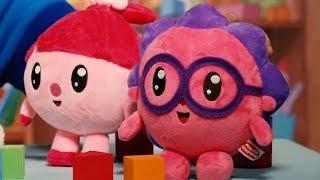 Поиграйка с Царевной - Школа Малышариков - Учим фигуры - Видео с игрушками для детей
