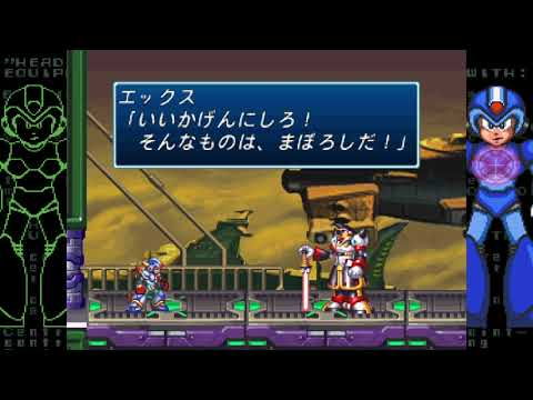 Mega Man X Legacy Collection | Boss Fight: Colonel |
