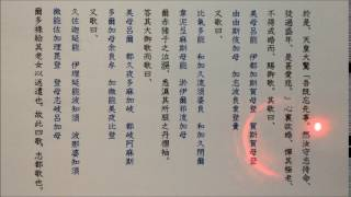 説明【あらすじ】第21代 雄略天皇③引田部の赤猪子◇ ワカタケル(雄略天...