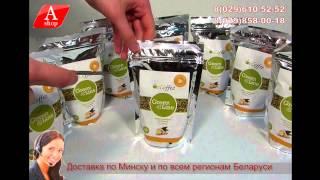Зеленый кофе Green Line для похудения: как заваривать и пить его?