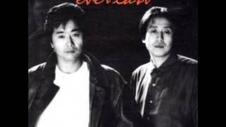 ふきのとう/五月雨 作詩・作曲:細坪基佳 『ever last』(1992年3月25...