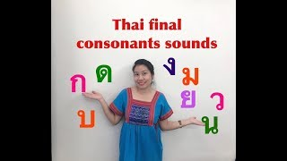 Learn Thai : Thai Final sound ( Thai writing)