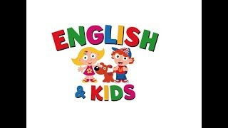English for kids -1 كورس إنجليزي للأطفال