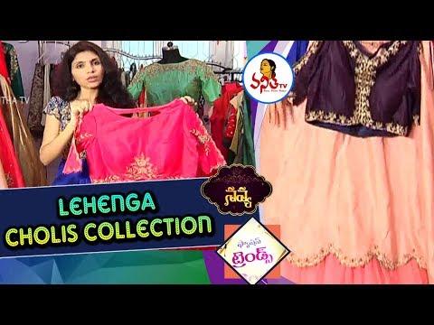 Fashion Designer Harika Heavy Look  Lehenga Cholis Collection | Navya | Vanitha TV