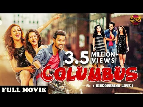 Columbus (2020) New Released Hindi Dubbed Full Movie | Suman
