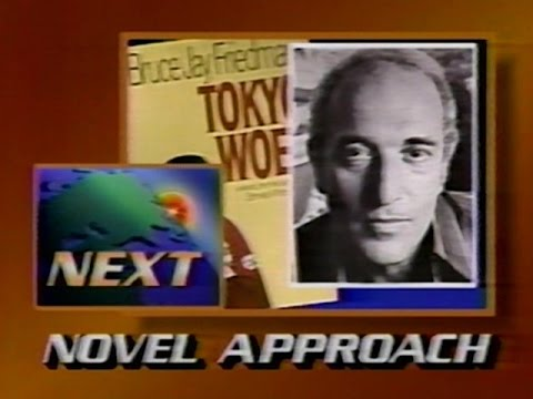 "Bruce Jay Friedman on ""Today Show"" (1986)"