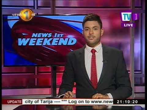 News 1st English Prime Time, Saturday, August 2017, 9PM (12-08-2017)