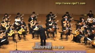 Romance de Amore-Rhee Yeu Seuk Guitar orchestra.