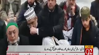 Lutton: Condolence reference to the death of Syed Khizar Hussain Sialvi and Allama Ahmed Nisar baig