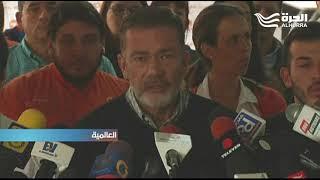 فنزويلا.. إصدار مذكرة توقيف بحق رئيس بلدية معارض جديد