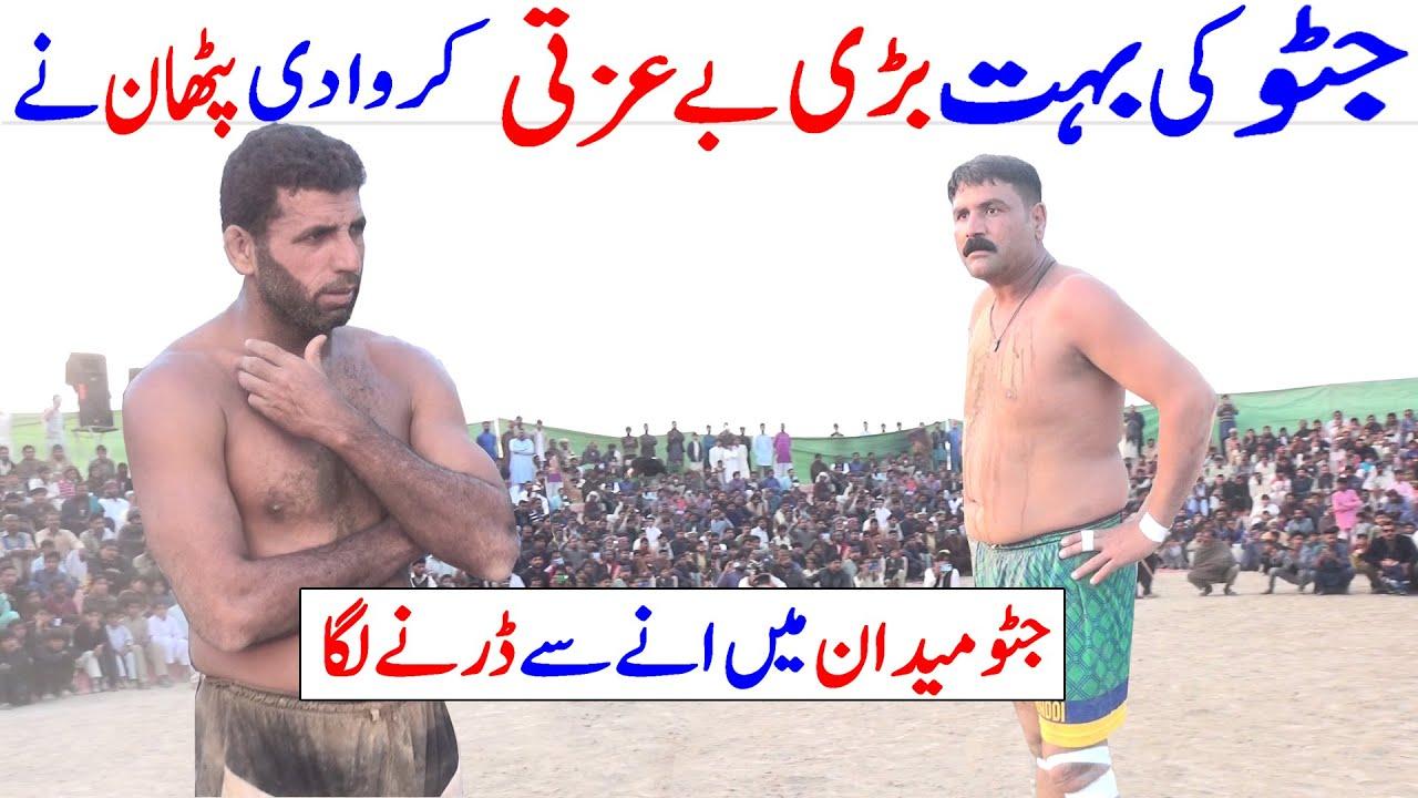 Download JAved Jattu Vs Guddu Pathan & Achu Bakra Kabaddi Match   Batera Baloch Mafi Magne Pe Majboor