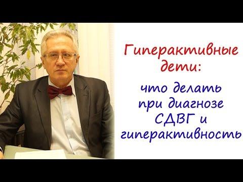 ЛОГОПЕД Нижний Новгород: Занятия: опытный логопед