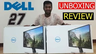 Dell 27 inch Full HD Monitor - SE2717H Unboxing And Review - Bangla