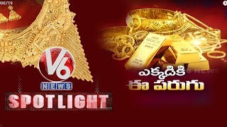 Gold Price In India Records High | Spot Light | V6 News